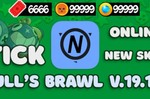 Download Null's Brawl v.19.111 - July Update with New Skins and Brawler
